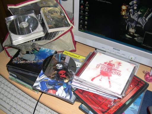 CD(円盤石)の山